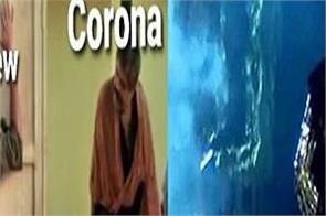 national news punjab kesari corona virus delhi social media mims