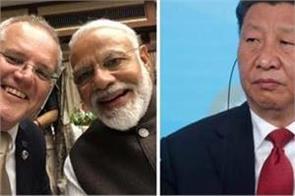 india australia sharpened policies against china over aggressive behaviour