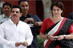 infected with robert vadra corona priyanka canceled proposed election tour