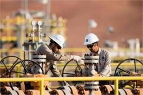 world s largest oil company signs 12 4 billion deal with us based company