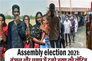 voting continues for the second phase of bengal and assam