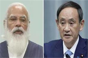 pm modi spoke to the prime minister of japan over the phone