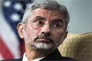 foreign minister s jaishankar united nations security council