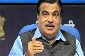 plan to keep elephants away from slum by keeping bees will expand gadkari