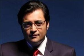 national news punjab kesari bombay high court republic tv