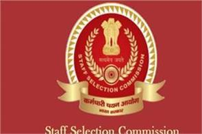 tier i exam admit card issued