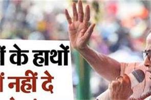 national news vidhan sabha election 2021 west bengal