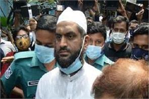 bangladesh arrests hefazat e islam leader mamunul haque after violent protests
