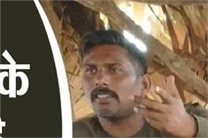 jawan photo released by naxals