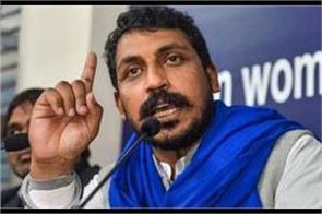 case filed against 150 people including chandrashekhar azad