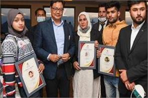 rijiju inaugurates kisce for sailing in srinagar