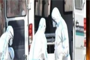 national news punjab kesari maharashtra corona virus