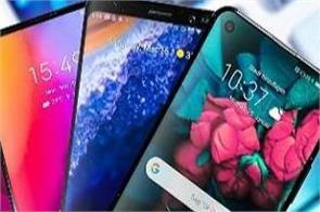 refurbished-smartphone-luck-buy-chance