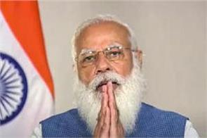 pm modi said  air force personnel should also take care of themselves