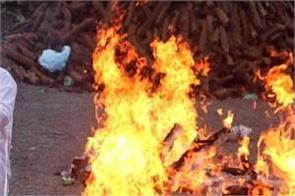 23 pyres burnt together