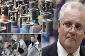 australia to send oxygen ventilators ppe to india