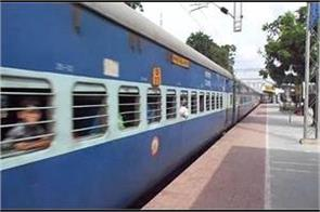 new delhi amritsar shatabdi special express and other canceled from april 24