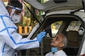 national news punjab kesari corona virus maharashtra uttar pradesh