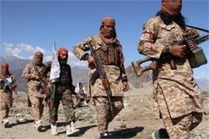 afghanistan 10 terrorists killed in bomb blast