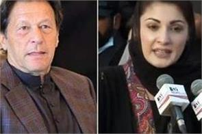 maryam slams imran for claiming he wages  jihad  against corruption