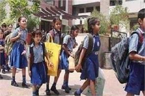 admission for class 1 in kv starts today