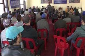 handloom dept organised camp in kashmir