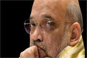 naxal attack union home minister amit shah cancelled election campaign