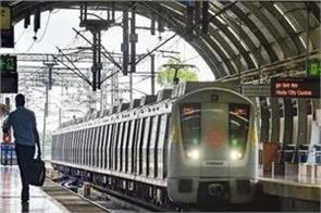 delhi metro stations closed for social distancing