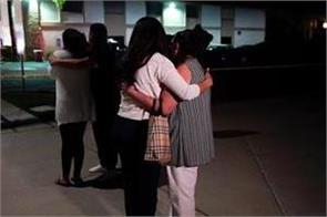 4 killed in shooting at a southern california office building