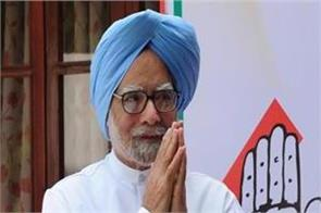 manmohan singh gets leave from aiims after recovering from corona