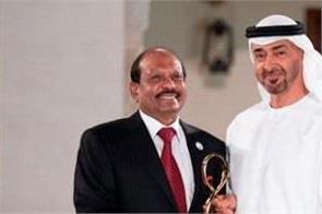 yusuf ali receives abu dhabi highest civilian award