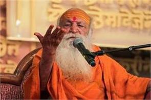 bharti bapu passed away at the age of 93