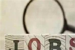 good news 750 jobs in punjab education department