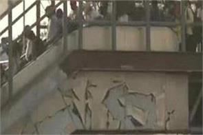 national news punjab kesari delhi lockdown arvind kejriwal