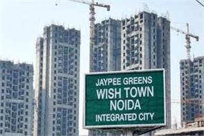 jaypee infrate lenders home buyers ask security group to improve bid