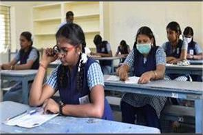 telangana board issued the admit card of practical exam