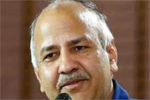 national news punjab kesari delhi manish sisodia