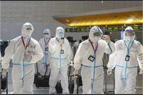 national news punjab kesari corona virus university of california