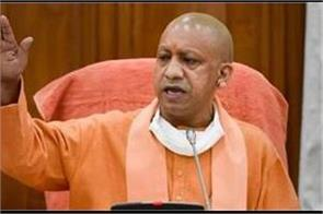 cm yogi telephoned corona infected patients asked these suggestions