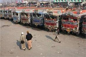 jammu and kashmir transporters on strike demand increase in passenger fares