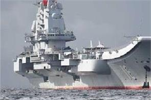 china s liaoning aircraft carrier leads naval exercise off taiwan