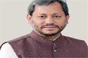 funds sanctioned for various works from cm relief fund