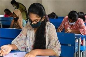 maharashtra public service commission exam postponed