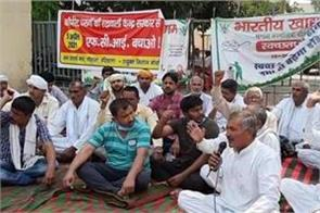 farmers preparing to protest agianst deputy cm after cm