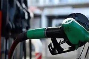 government will decide to cut excise duty on petrol and diesel when