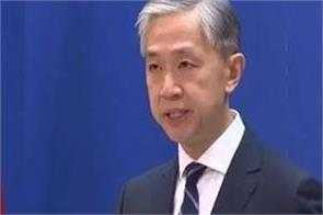 china says ready to provide help to india on covid pandmic situation