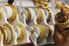 gold and silver prices fall check new rates