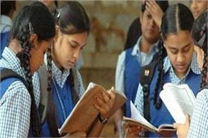gujarat board 10th 12th exam postponed