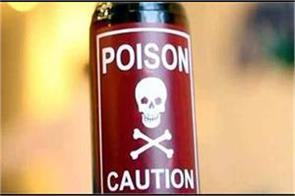 woman and man die after consuming poisonous substance
