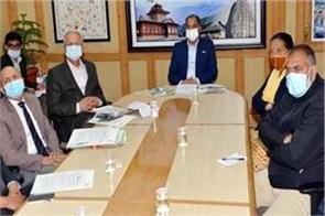 cm jairam in meeting